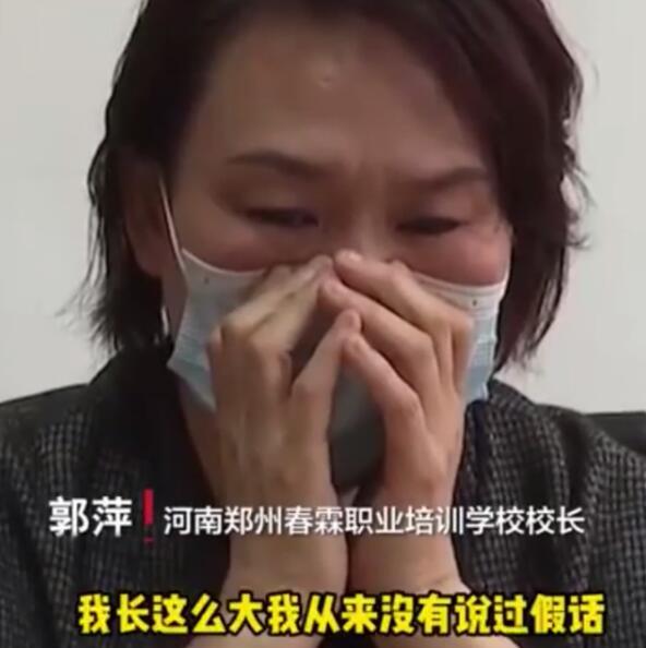 熟蛋返生论文作者在镜头前痛哭