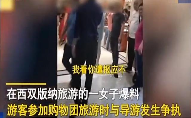 官方通报导游称孩子没死就得购物