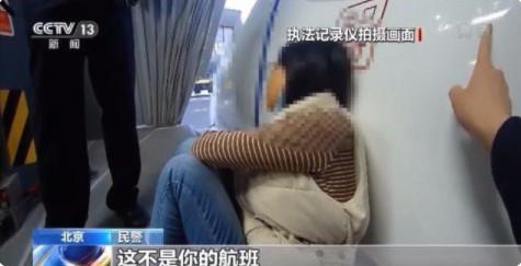 大兴机场女子冲闯登机口被行拘
