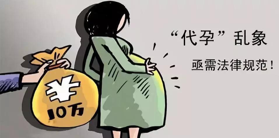 国办:严厉打击代孕违法行为