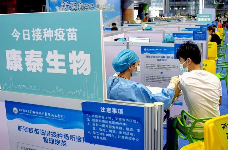 深圳康泰新冠疫苗和北京生物哪个好