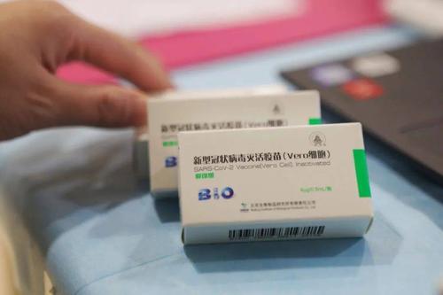 新冠疫苗三针保护率是多少
