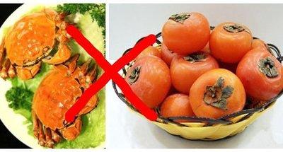 吃柿子和螃蟹会怎么样