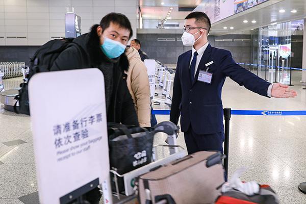 知情人:禄口机场现疫情后员工仍上班