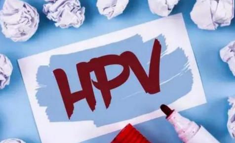 不要轻易做hpv和tct检查是真的吗