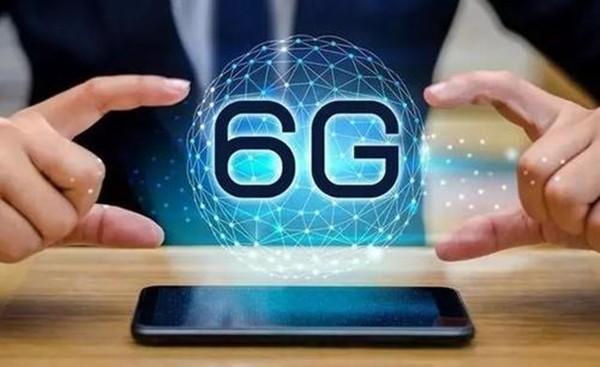 清华已开启6G试验 6g网络什么时候上市