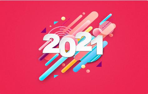 2021年是平年还是闰年