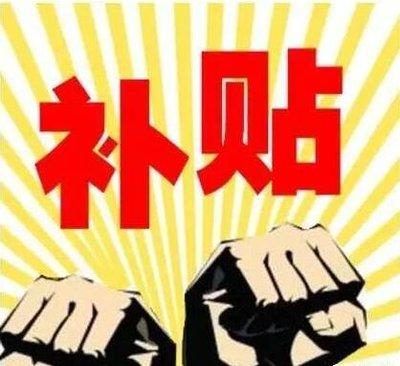 深圳稳岗补贴2021年还有吗