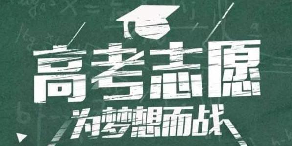 2021年浙江高考分数线预测