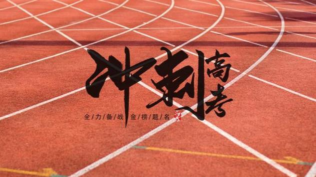 2021年江苏省高考分数线预测