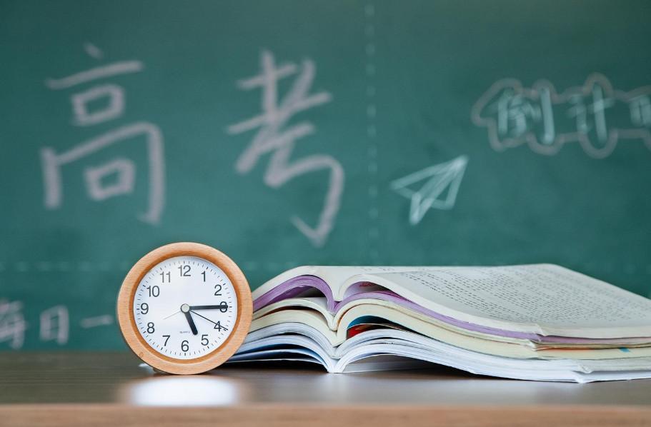 2021年北京高考分数线预测