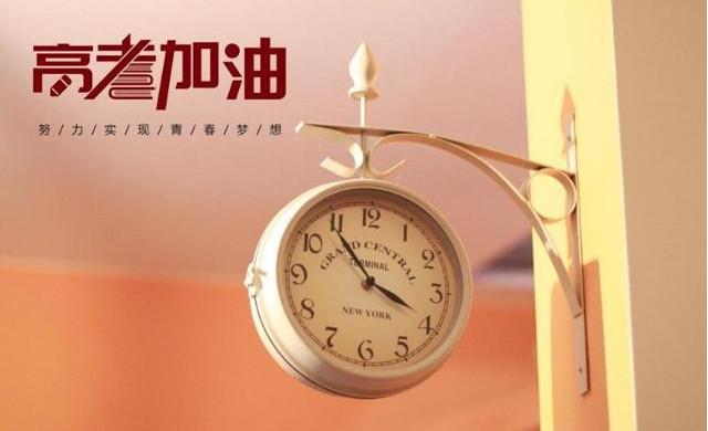2021年天津高考分数线预测