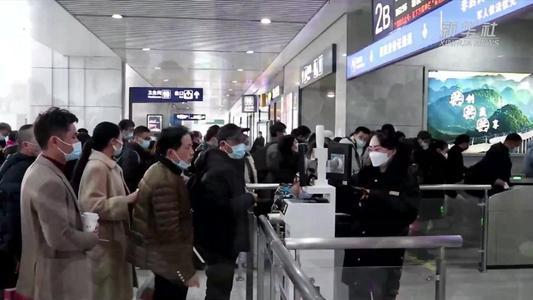 清明全国预计发送旅客超1.4亿人次