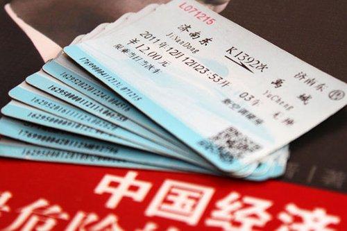 2021年高铁儿童票怎么收费