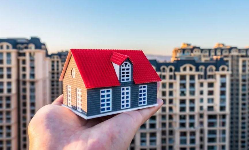 2021年卖房子要交哪些税