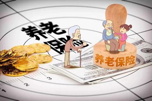 国家准备什么时候延长退休年龄