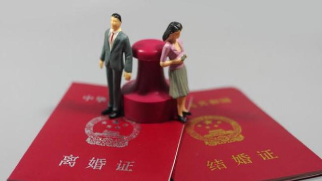 2021年协议离婚需要准备什么材料