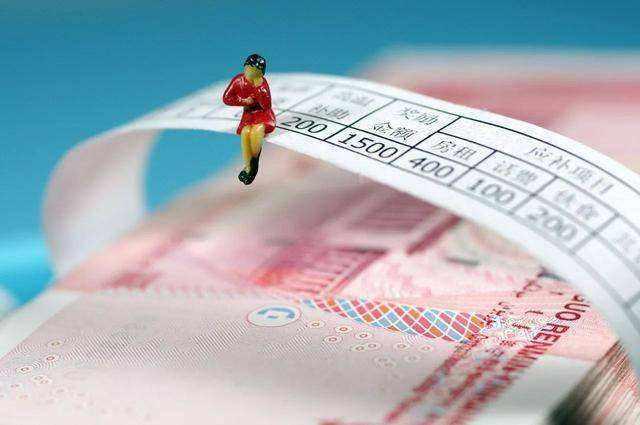 一季度北京平均月薪达11187元