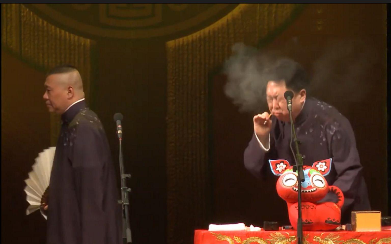 德云社角儿们抽烟的照片