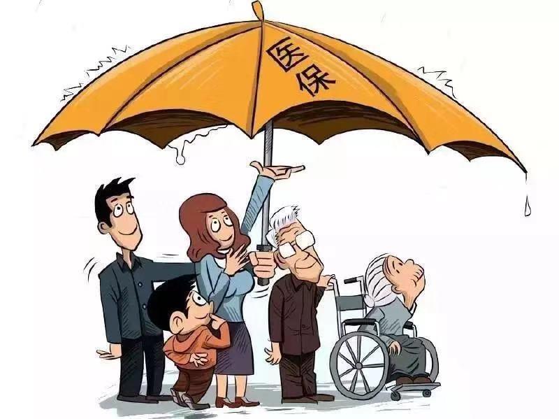 医保个人账户给家人用代表什么