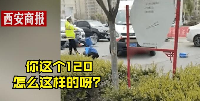 卫健委回应外卖员遭120二次碾压