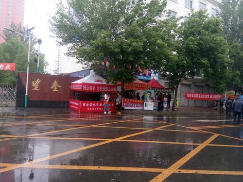 黑龙江望奎县发现1名新冠复阳人员