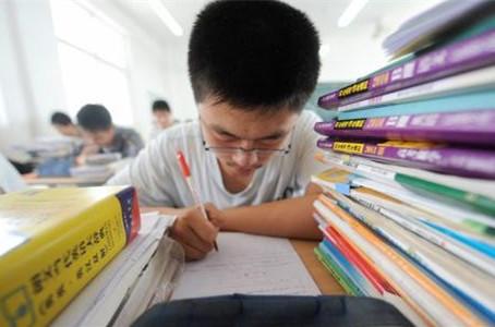 2021新高考能填报多少个志愿