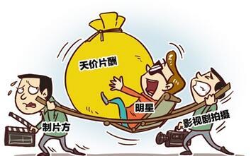 中国上亿片酬的演员都有谁