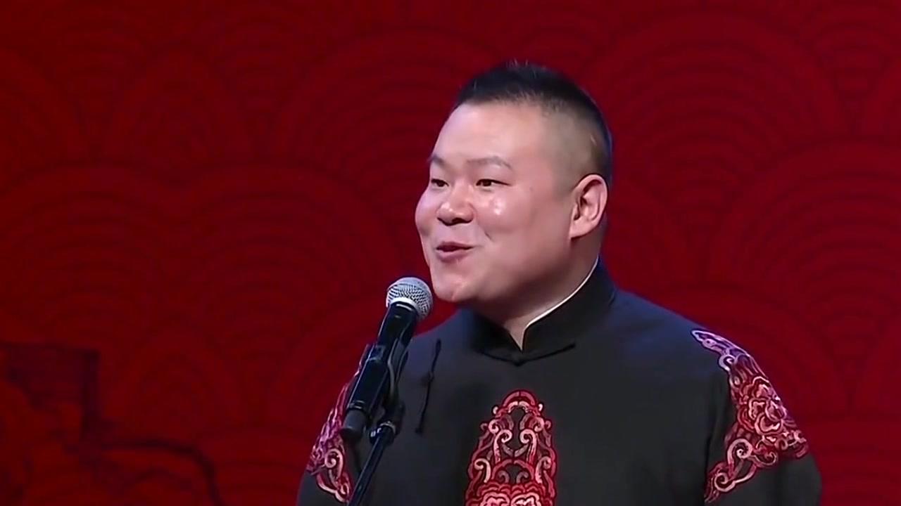 岳云鹏和郭德纲现在关系