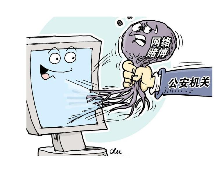 中国公安机关打掉网络赌博平台3400余个1