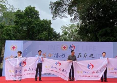 广西累计器官捐献志愿登记逾5万人1
