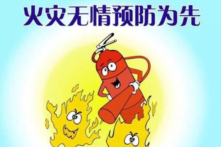 杭州一医疗门诊部火灾18伤 居民家庭发生火灾应该怎么办