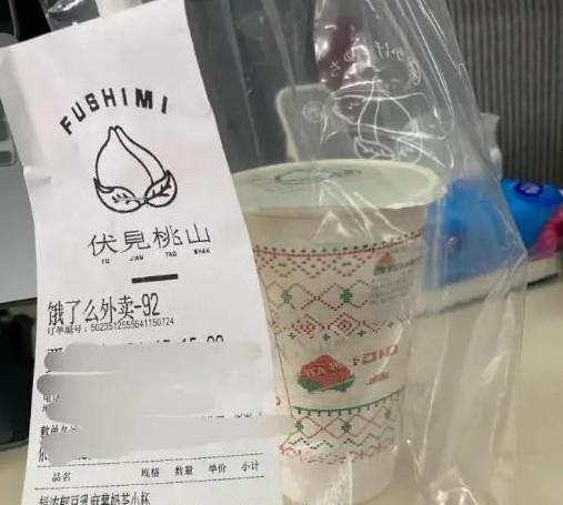 喝杯奶茶还要花1元买袋子1