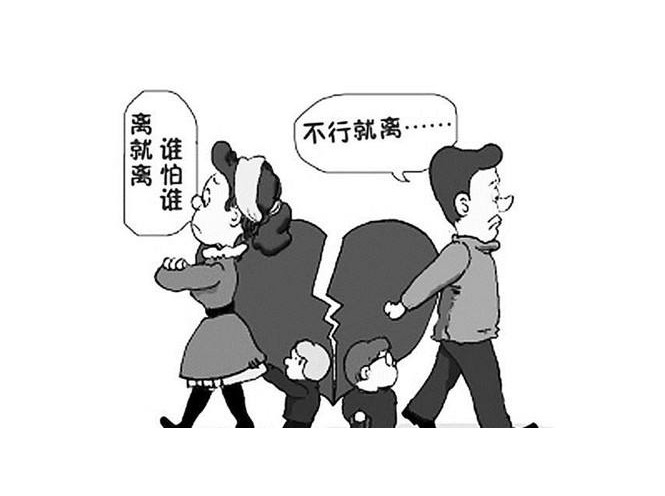 """湖南平江民政局撤销""""520不办离婚公告""""并向公众致歉2"""