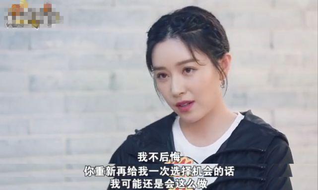 阚清子疑似曝光新恋情