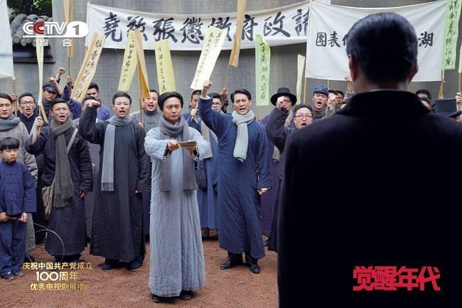 建党100周年电视剧剧目名单