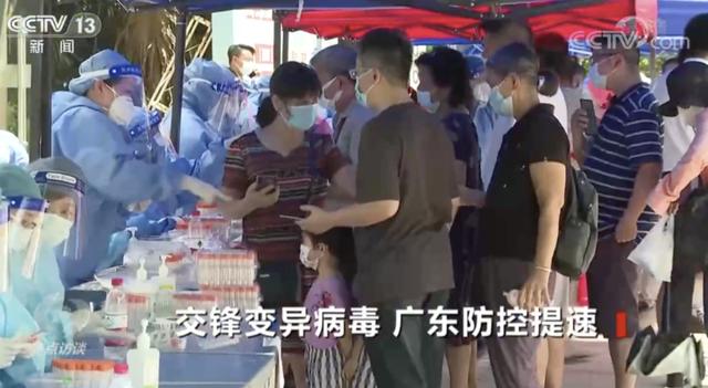 广州本次疫情变异株毒力更强