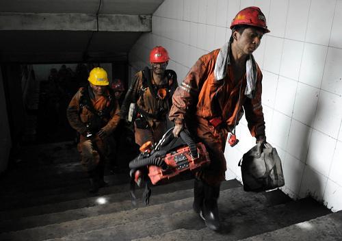 河南一煤矿发生煤与瓦斯突出事故