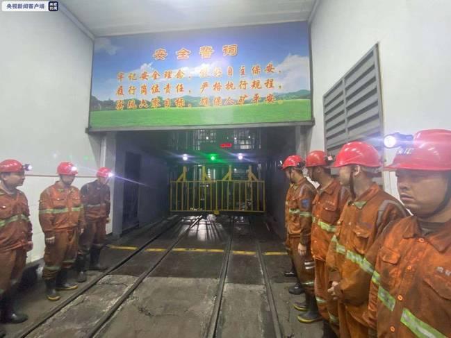 黑龙江煤矿事故失联8人全部幸存