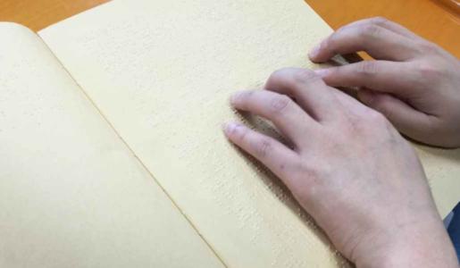 11名全盲考生使用盲文试卷高考