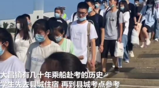 重庆一中学高三学生坐船赶考