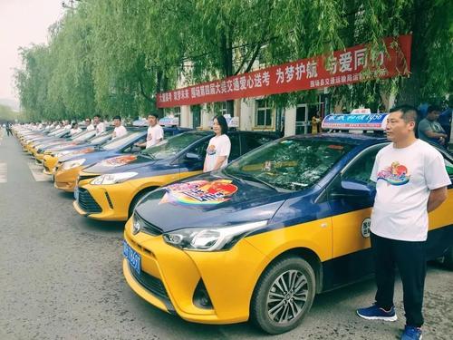 广州800多辆出租车一对一接送考生