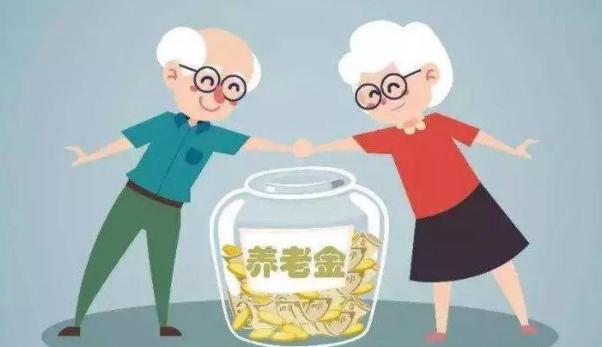 2021年退休死亡新规定30个月