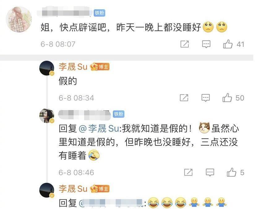 李晟与李佳航离婚?女方辟谣
