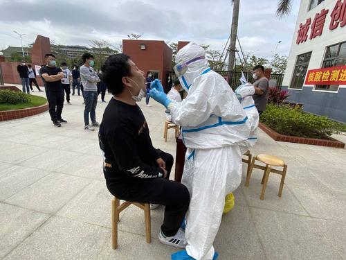 广州男子拒绝配合核检并袭警被刑拘