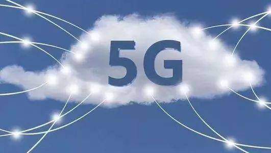 高考生传题或因5G信号屏蔽漏洞