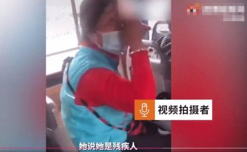 大妈嫌让座慢辱骂乘客被行拘