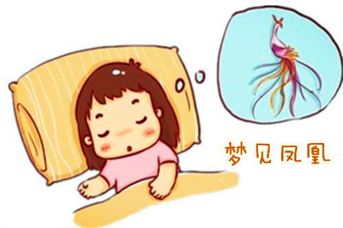 暗示生女兒的胎夢