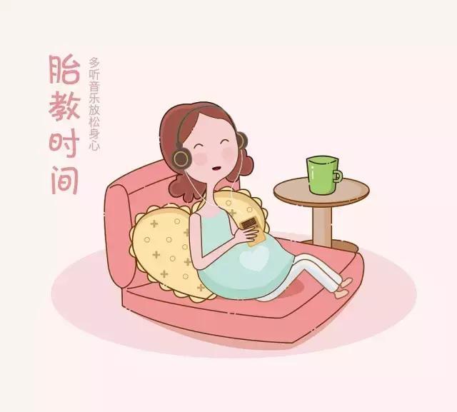 胎教音樂真的對胎兒好嗎