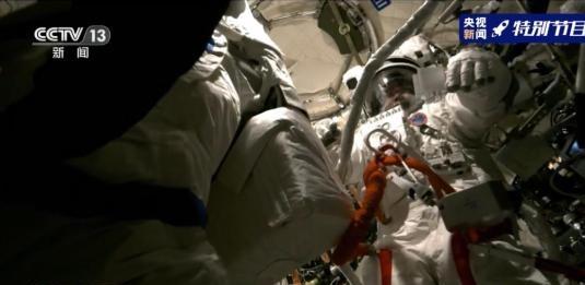 航天员出舱七个小时怎么喝水